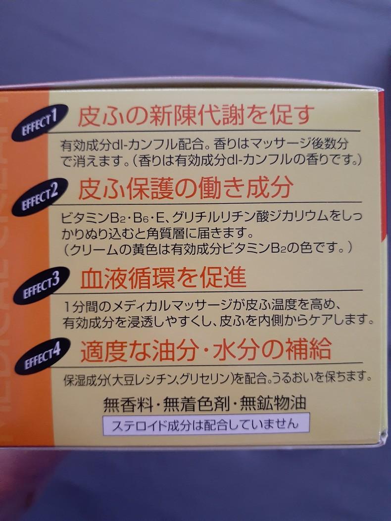 f:id:takamaru1136:20210309111745j:plain