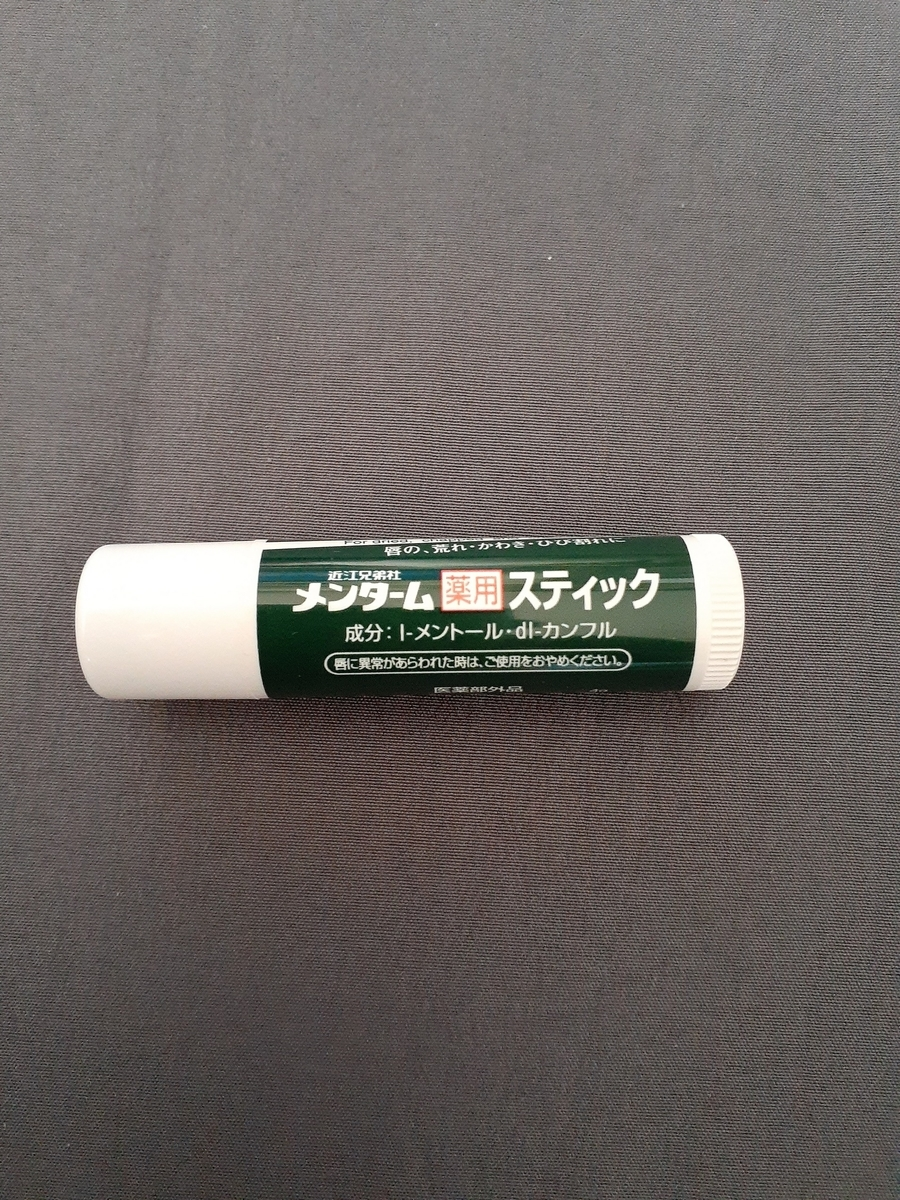 f:id:takamaru1136:20210311154106j:plain