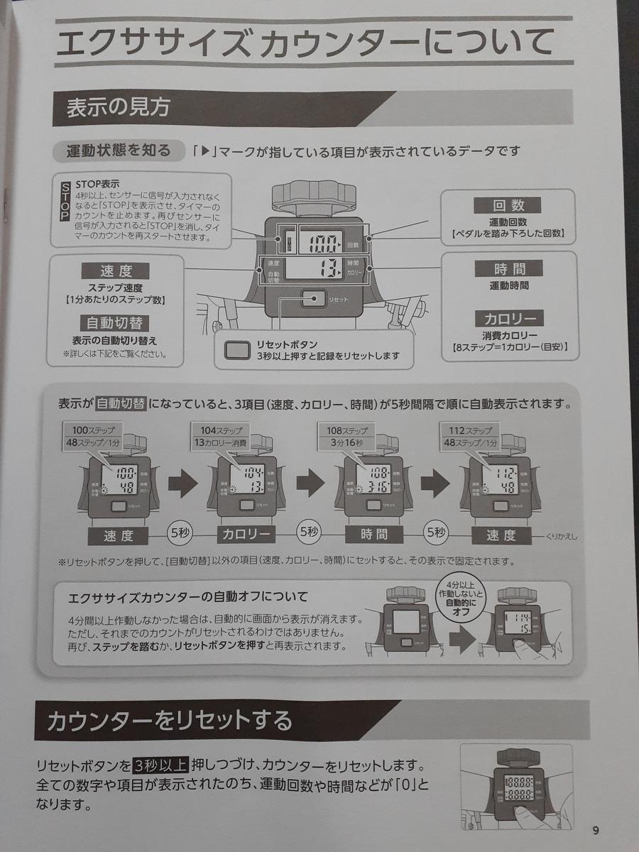 f:id:takamaru1136:20210316120756j:plain