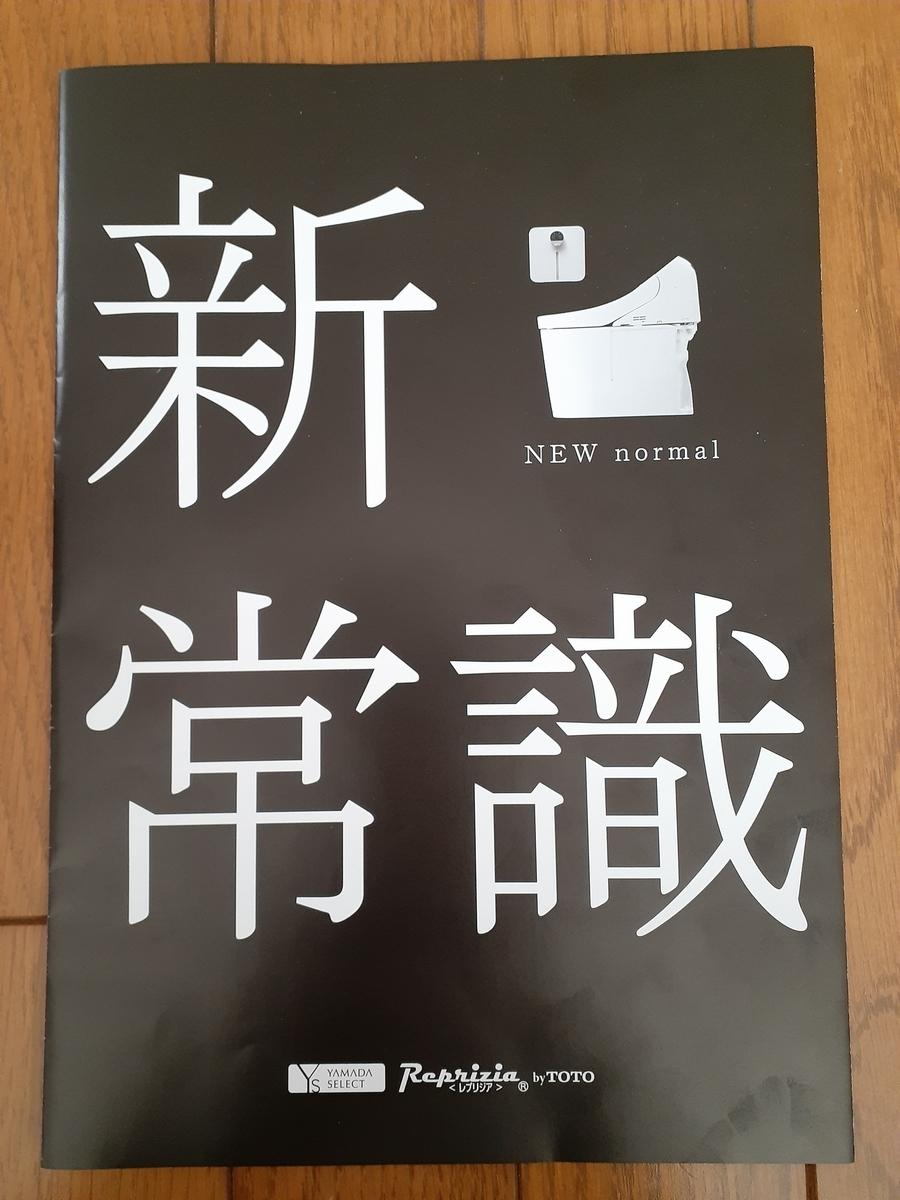 f:id:takamaru1136:20210317111510j:plain