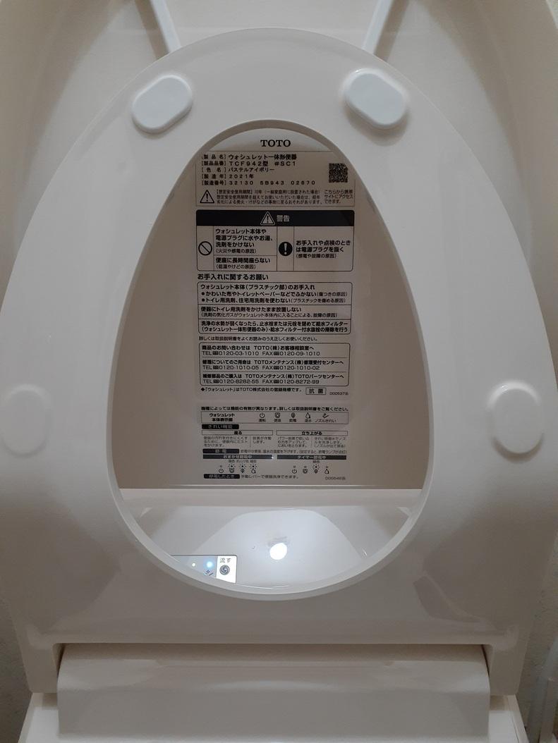 f:id:takamaru1136:20210324100153j:plain