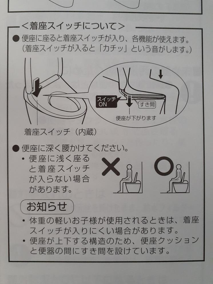 f:id:takamaru1136:20210324102045j:plain