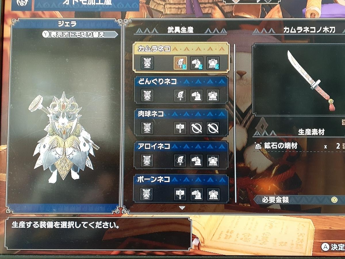 f:id:takamaru1136:20210410133513j:plain
