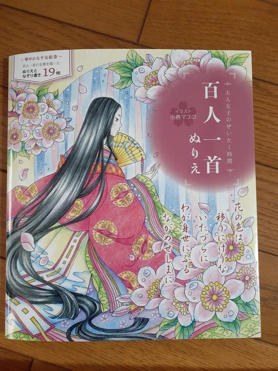 f:id:takamaru1136:20210502105632j:plain