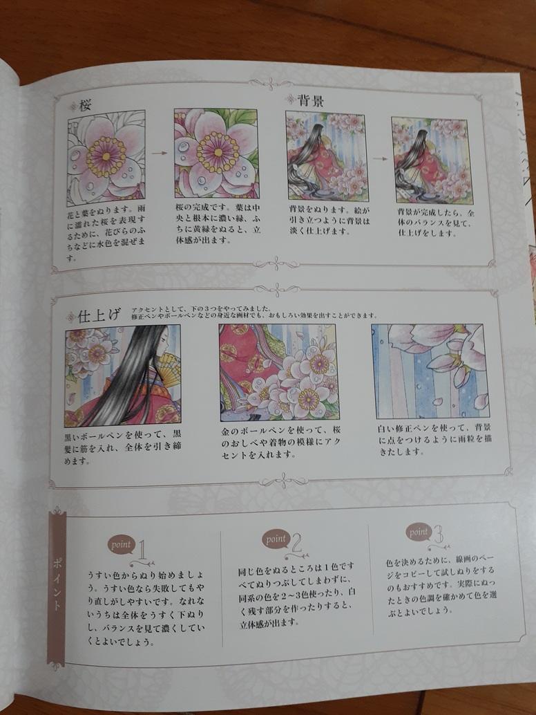f:id:takamaru1136:20210502113105j:plain