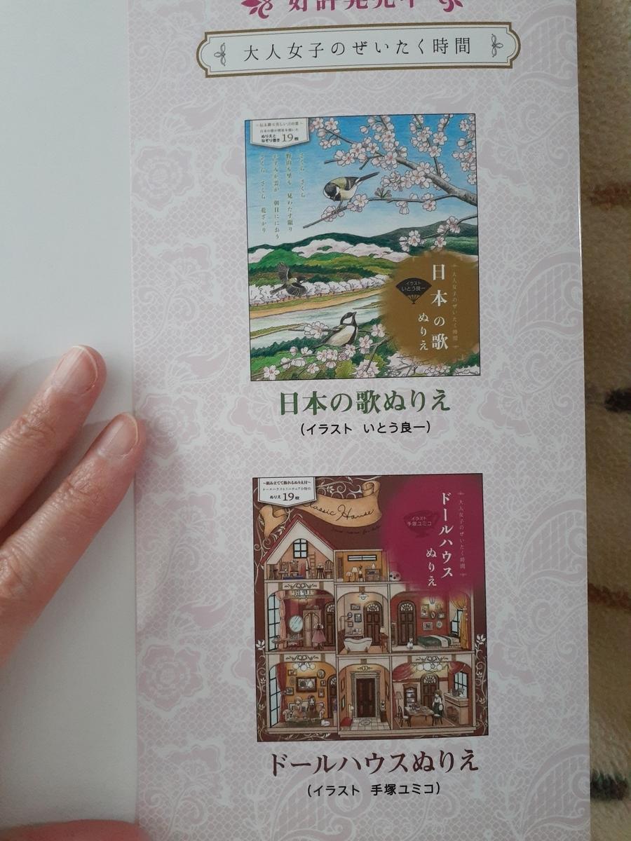 f:id:takamaru1136:20210502114920j:plain