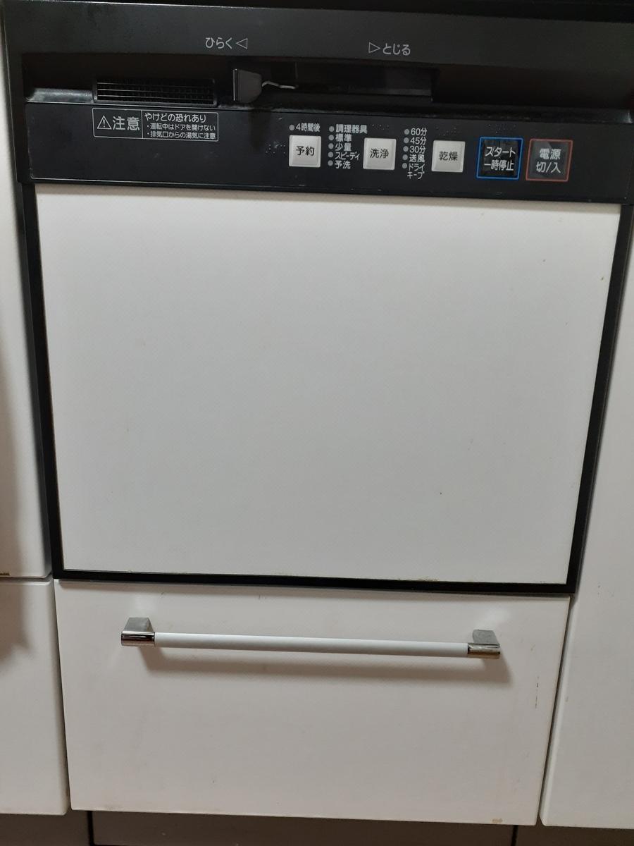f:id:takamaru1136:20210511112558j:plain