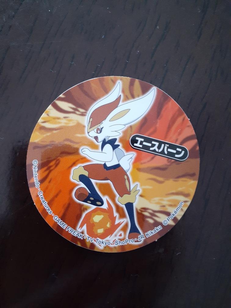 f:id:takamaru1136:20210607132822j:plain