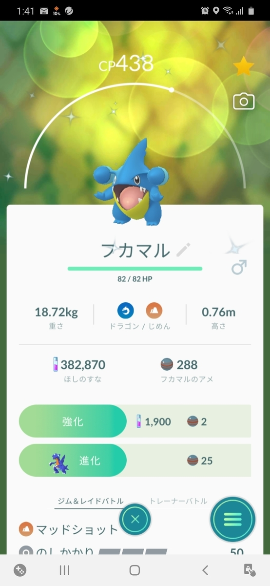 f:id:takamaru1136:20210607141420j:plain