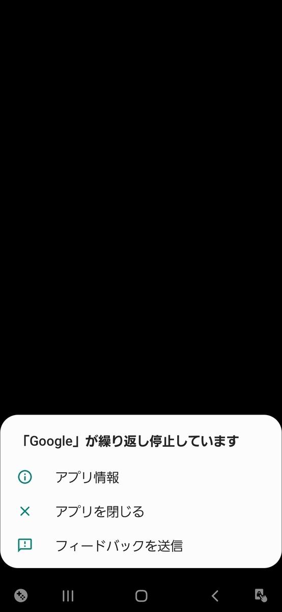 f:id:takamaru1136:20210622153655j:plain