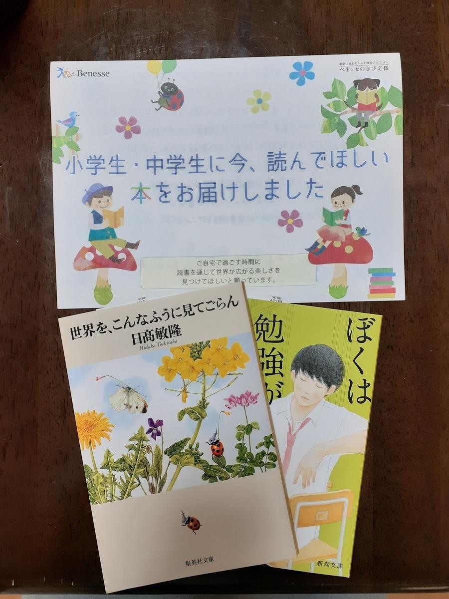 f:id:takamaru1136:20210629133950j:plain
