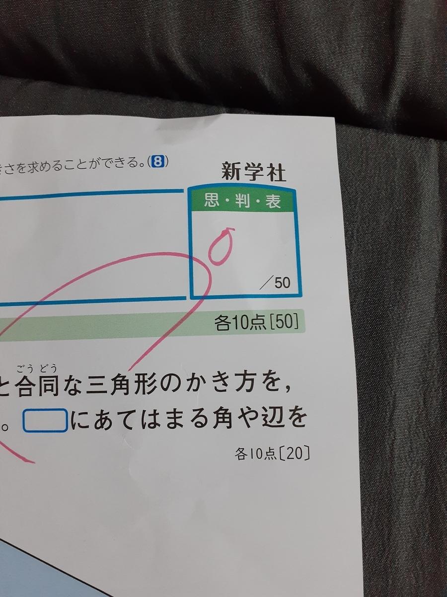 f:id:takamaru1136:20210707121930j:plain