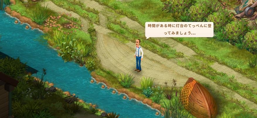 f:id:takamaru1136:20210716133820j:plain