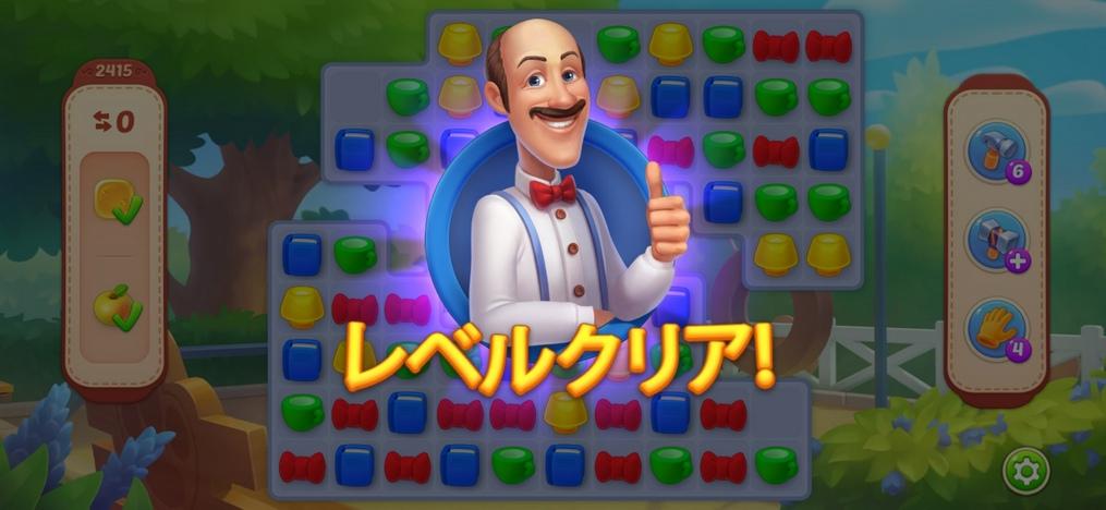 f:id:takamaru1136:20210716134425j:plain