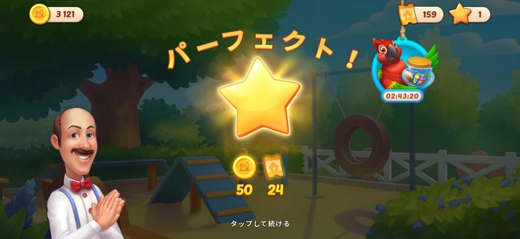 f:id:takamaru1136:20210716134542j:plain