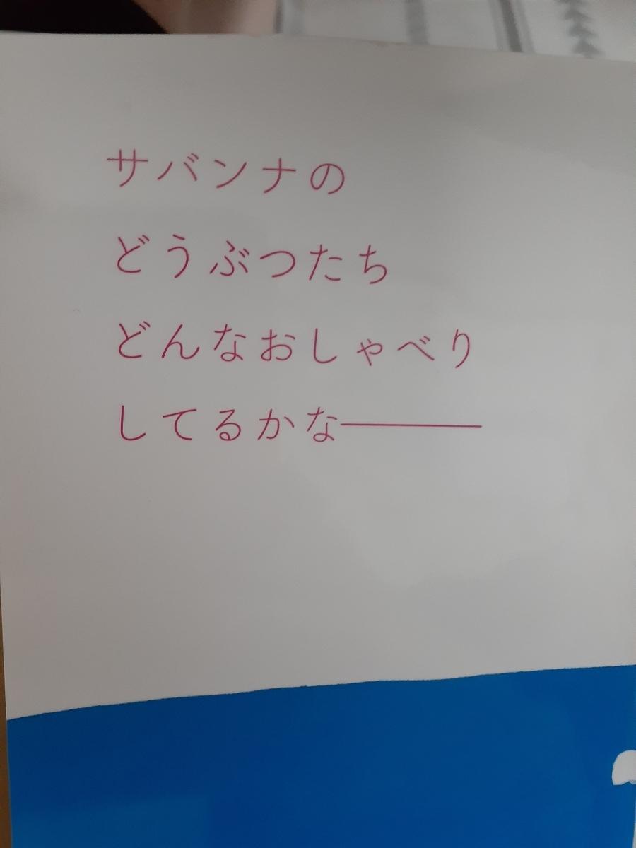f:id:takamaru1136:20210731122113j:plain