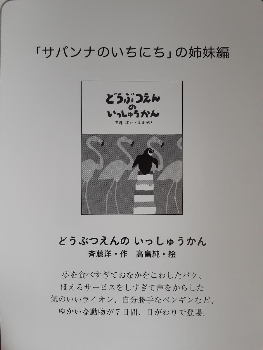 f:id:takamaru1136:20210731124411j:plain