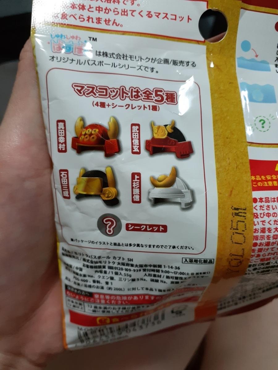 f:id:takamaru1136:20210807131709j:plain