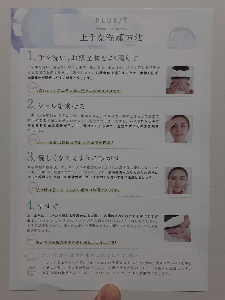 f:id:takamaru1136:20210908130817j:plain