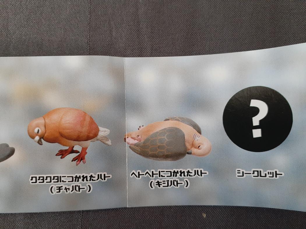 f:id:takamaru1136:20210921103825j:plain