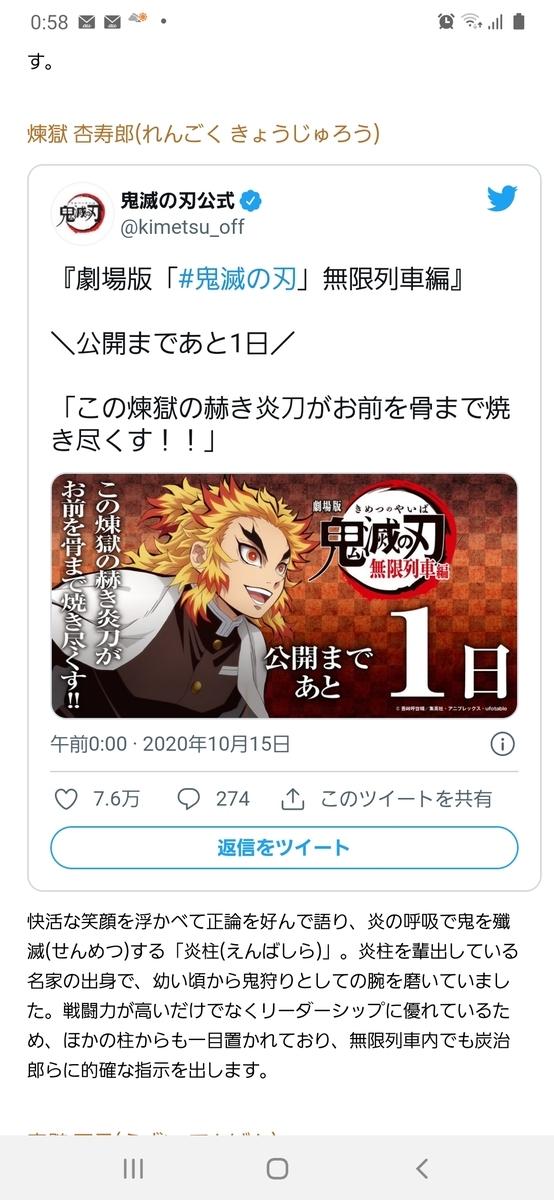 f:id:takamaru1136:20210926144925j:plain