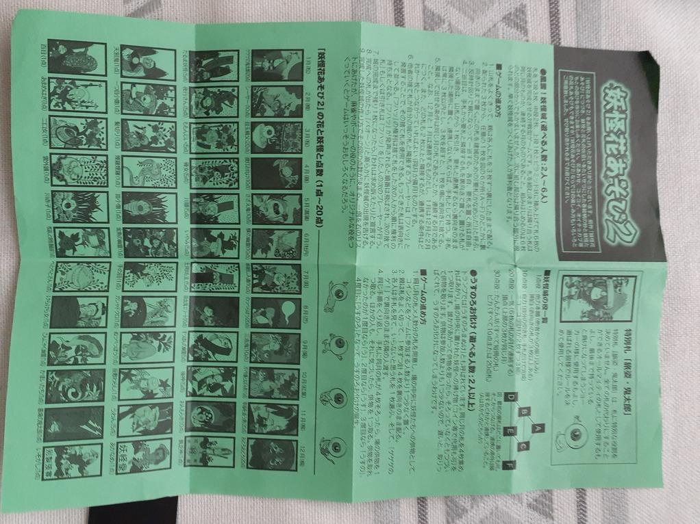 f:id:takamaru1136:20211007092525j:plain