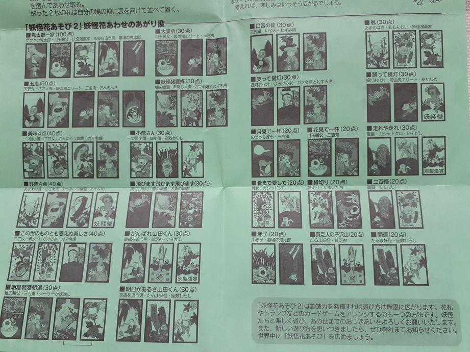 f:id:takamaru1136:20211007092538j:plain