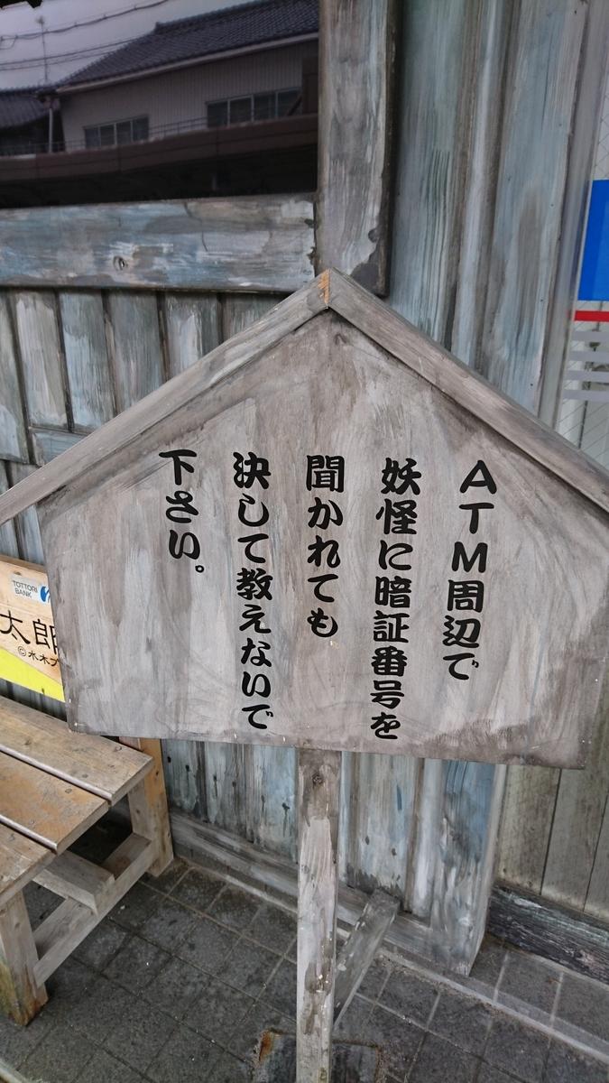 f:id:takamaru1136:20211007093447j:plain