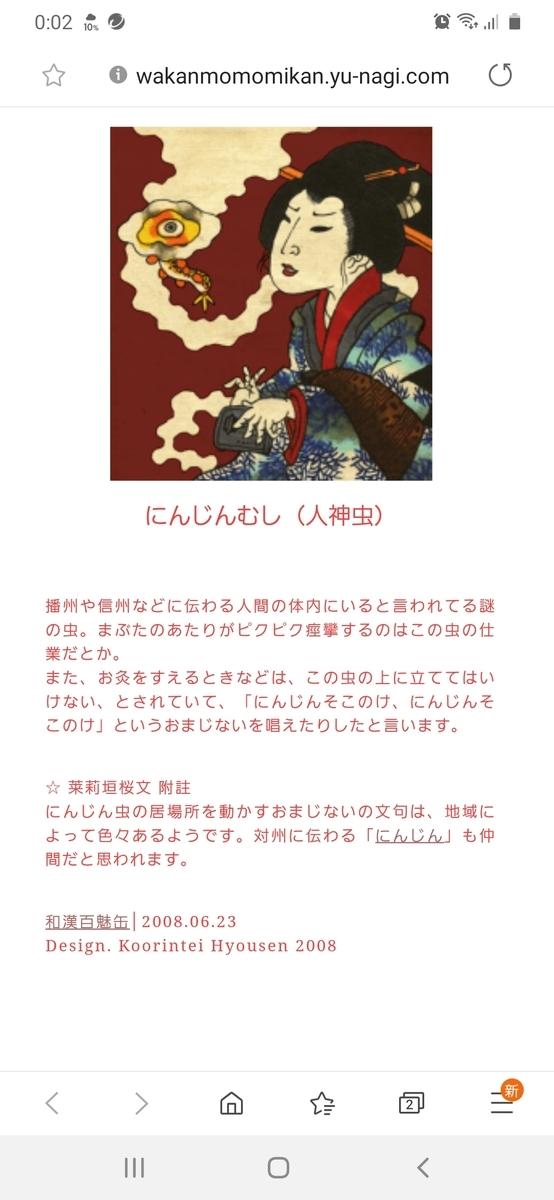 f:id:takamaru1136:20211010125000j:plain