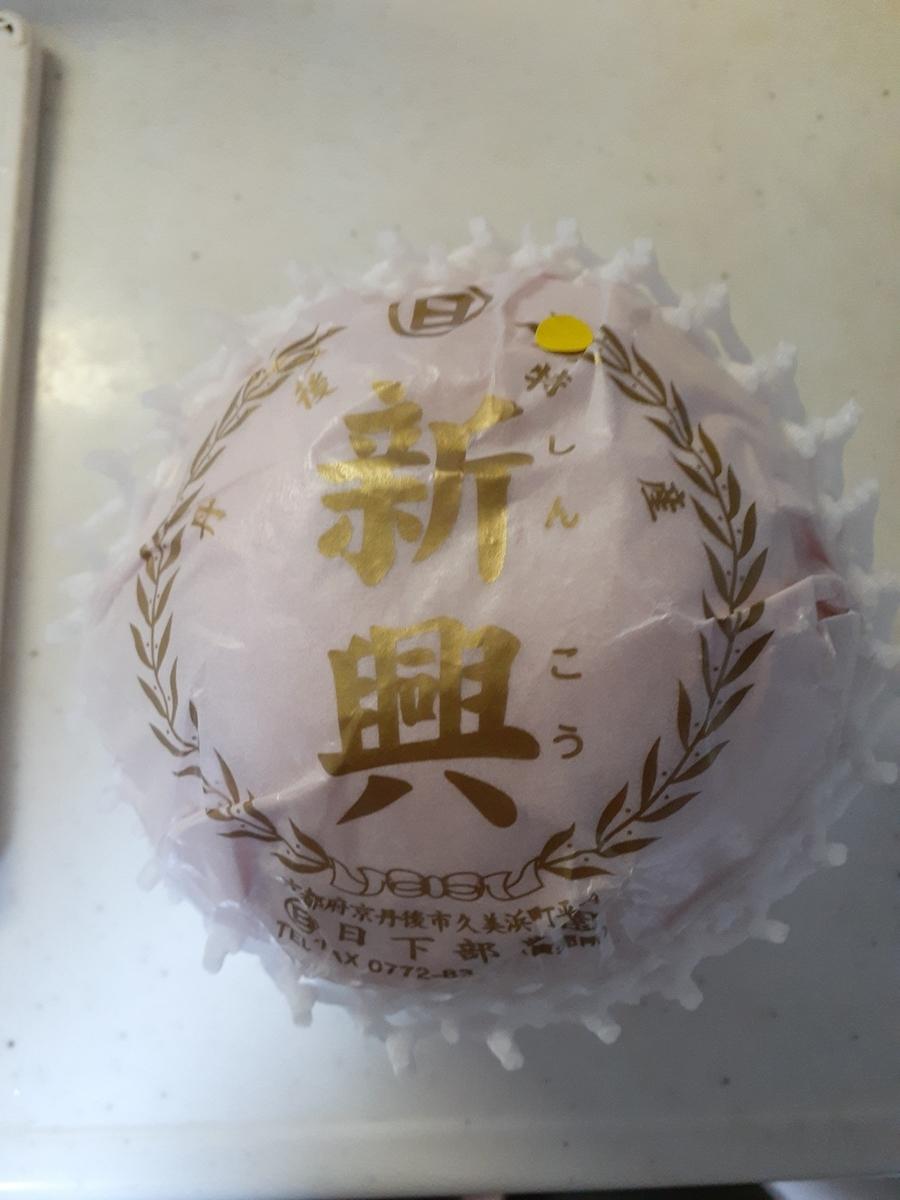 f:id:takamaru1136:20211013124330j:plain