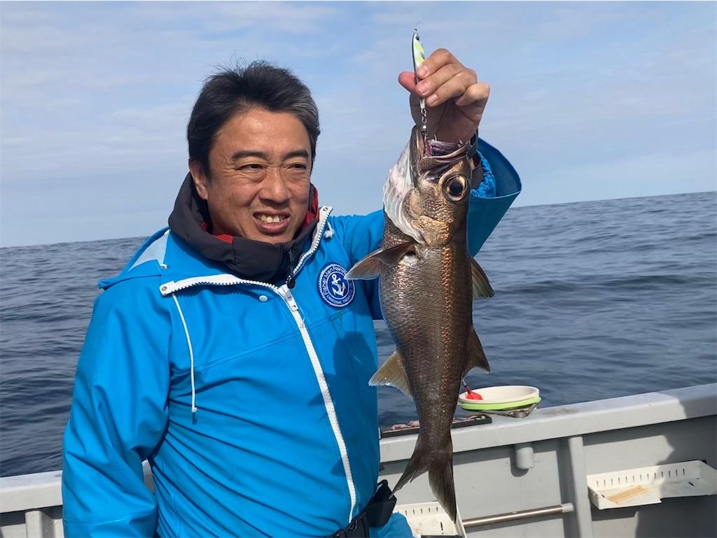 f:id:takamaru2:20210415185856j:image