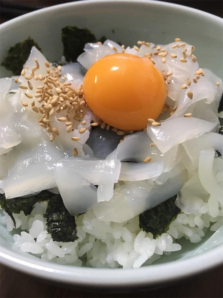 f:id:takamaru2:20210508185942j:image