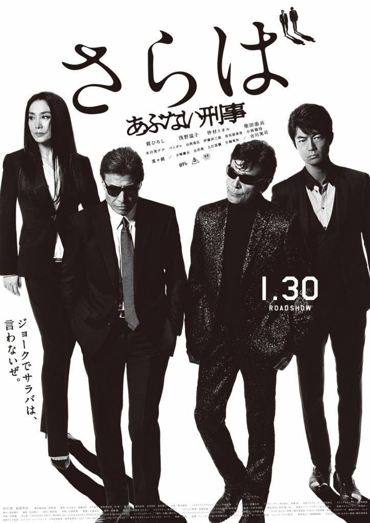 f:id:takamaru2513:20161230060549j:plain