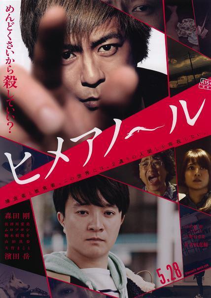 f:id:takamaru2513:20161230060608j:plain