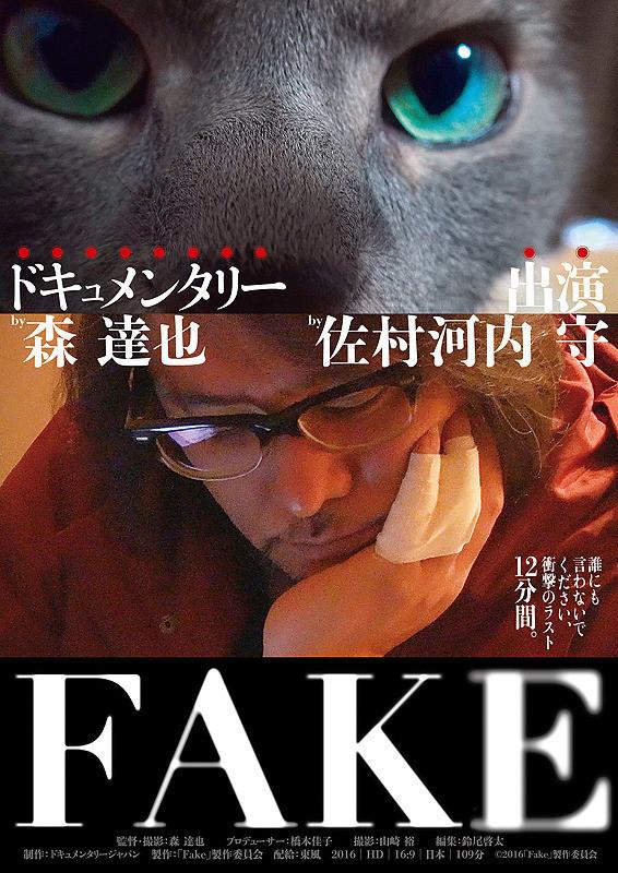 f:id:takamaru2513:20161230060609j:plain