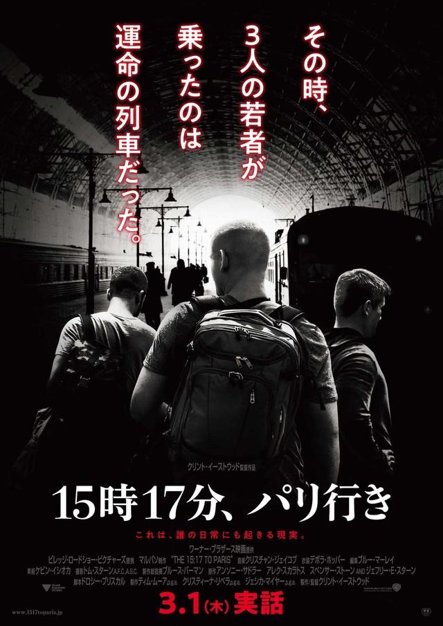 f:id:takamaru2513:20180324072357j:plain
