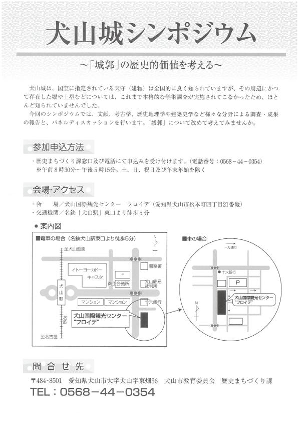 f:id:takamaruoffice:20180106093006p:plain