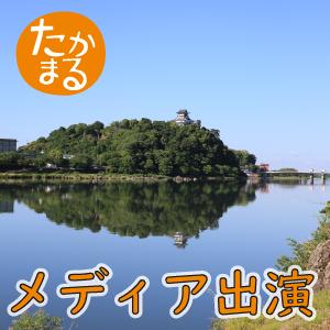 f:id:takamaruoffice:20180130002159p:plain