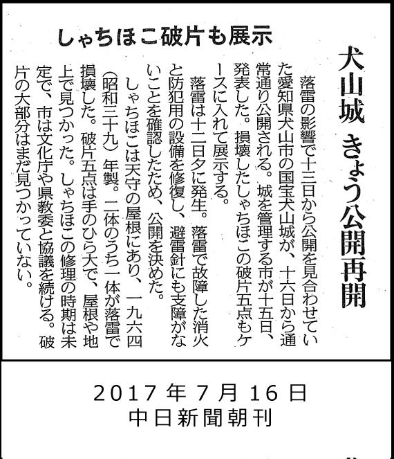 f:id:takamaruoffice:20180203020955p:plain