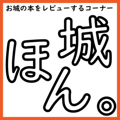 f:id:takamaruoffice:20180525112227p:plain