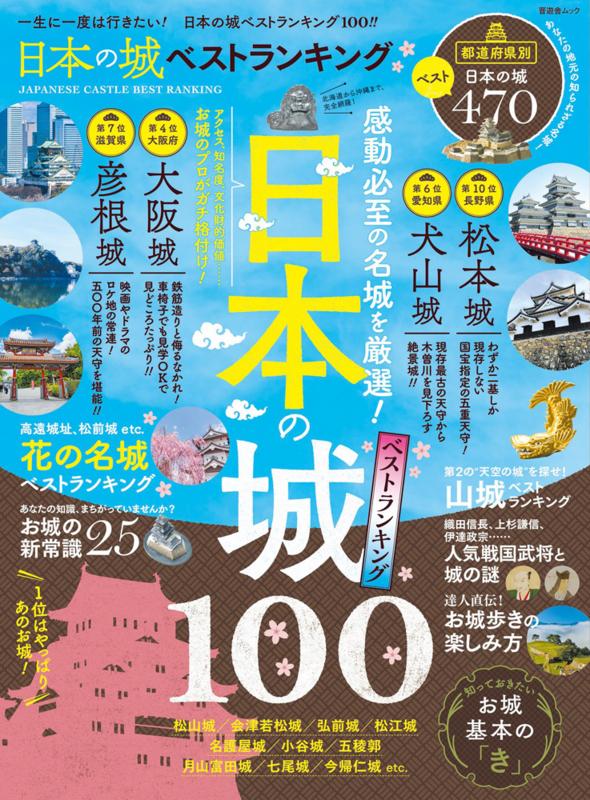 f:id:takamaruoffice:20180525161135j:plain