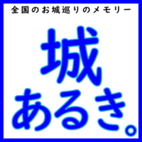 f:id:takamaruoffice:20180615153241p:plain
