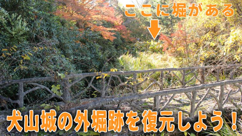 f:id:takamaruoffice:20180617173446p:plain