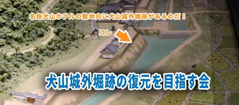 f:id:takamaruoffice:20180618162438j:plain