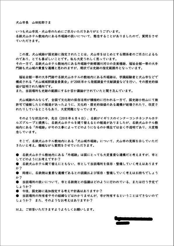 f:id:takamaruoffice:20180624183612p:plain