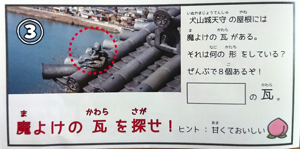f:id:takamaruoffice:20180814102115j:plain