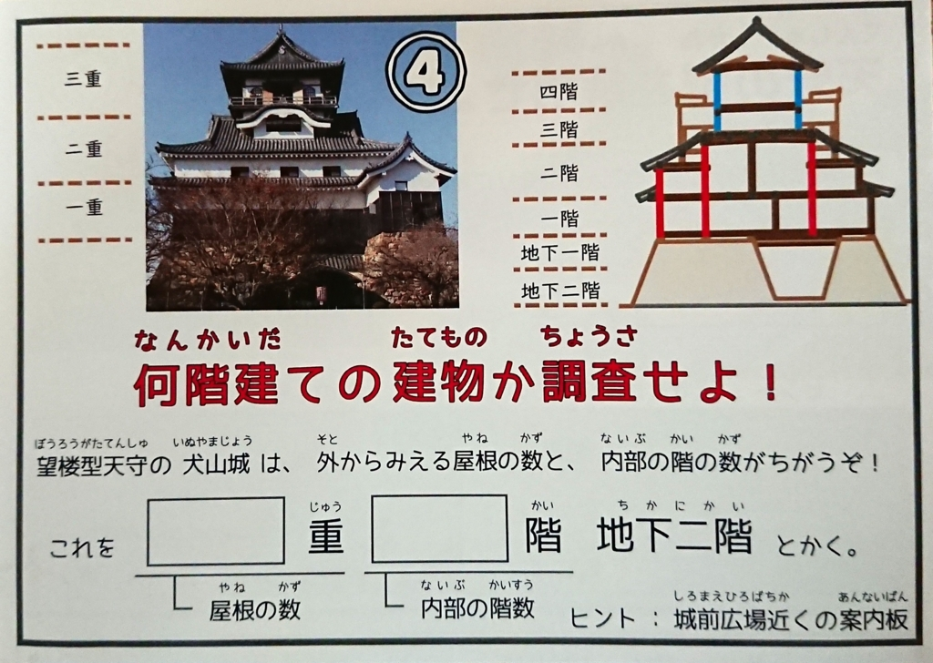 f:id:takamaruoffice:20180815084536j:plain