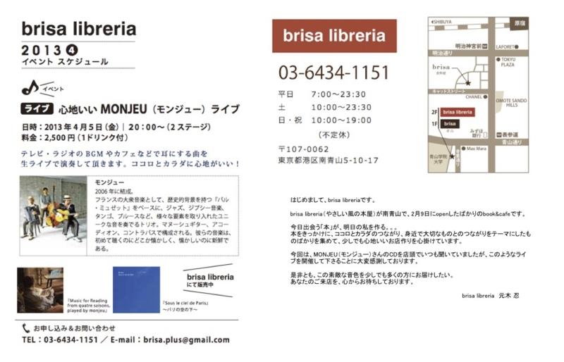 f:id:takamasamiwa:20130301223230j:image
