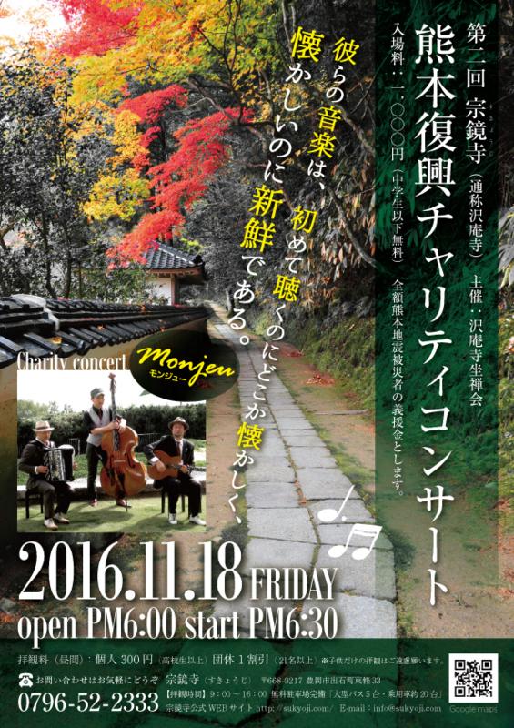 f:id:takamasamiwa:20161015191928j:image