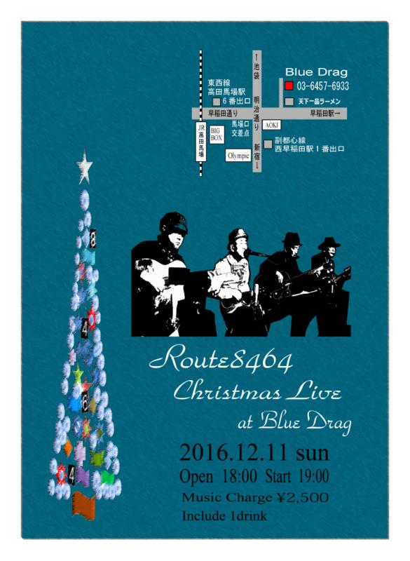 f:id:takamasamiwa:20161207194809j:image